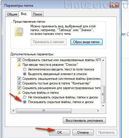 ne-zagruz-plugin-gchr-11-445x474.jpg