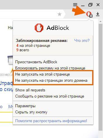 otkl-adbkybr-1-352x471.jpg