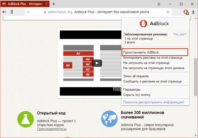 otkl-adbkybr-2-640x445.jpg