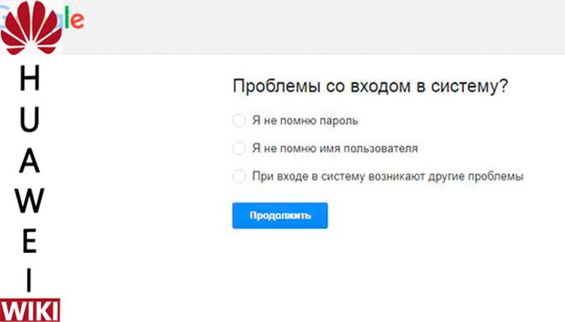 ne-mogu-voyti-v-akkaunt-google-na-android.jpg