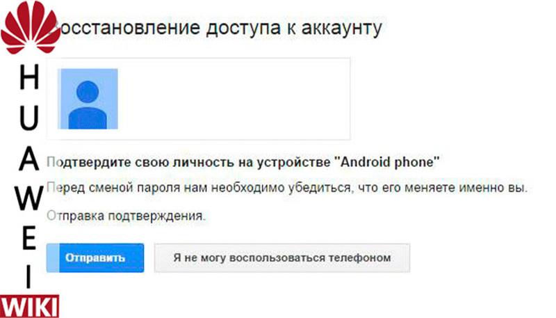 ne-mogu-voyti-v-akkaunt-google-na-android-pochemu.jpg