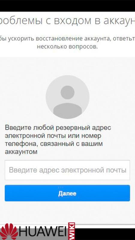 ne-mogu-voyti-v-akkaunt-google-na-android-prichiny.jpg