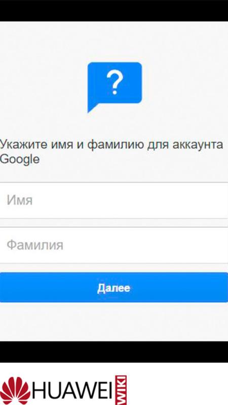 ne-mogu-voyti-v-akkaunt-google-na-android-kak-ispravit.jpg