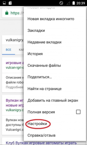 Blokirovka5-min-stretch-300x498.jpg