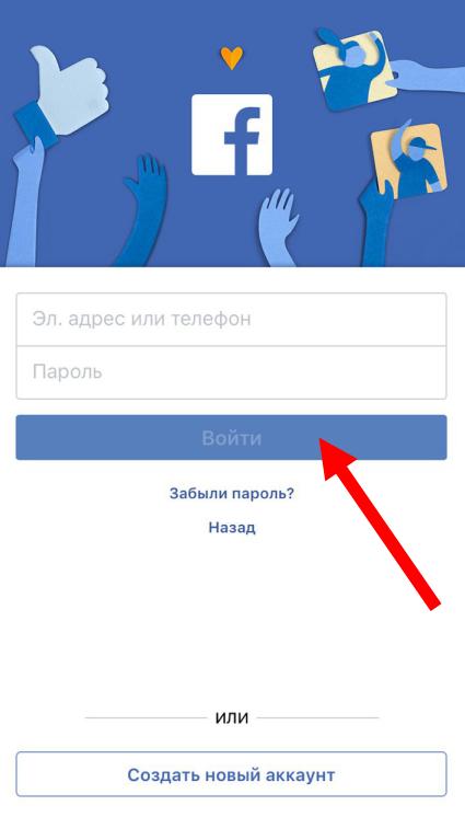 vkhod-s-apple.png