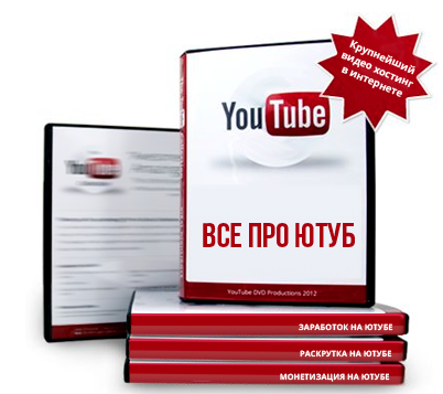 screenshot-7youtube.ru-2017-10-25-19-28-43-808.png