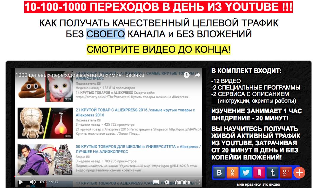 screenshot-lpresponder.ru-2017-10-25-20-09-11-897.png