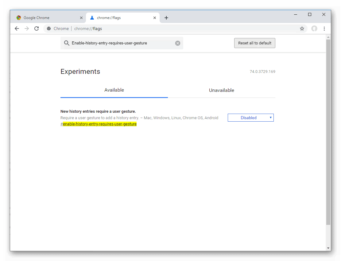 Parametr-Enable-history-entry-requires-user-gesture-na-stranitse-chrome-flags-v-Google-Chrome.png