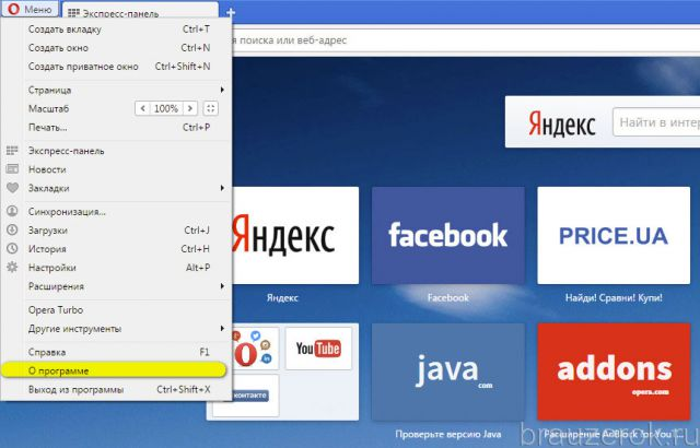 plugins-op-1-640x410.jpg
