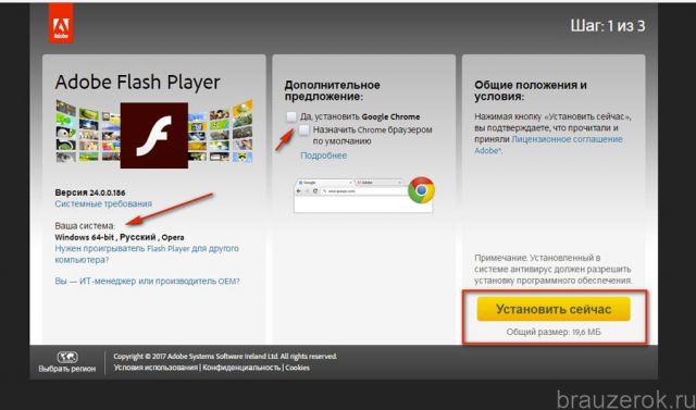 plugins-op-5-640x377.jpg
