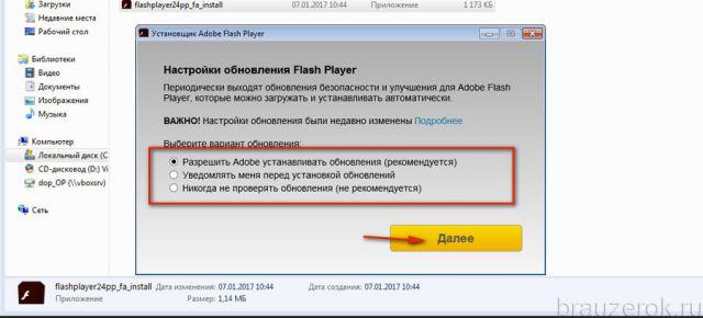 plugins-op-10-640x290.jpg