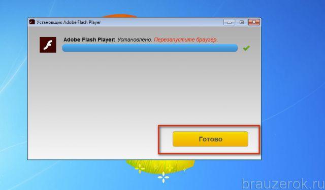 plugins-op-12-640x375.jpg