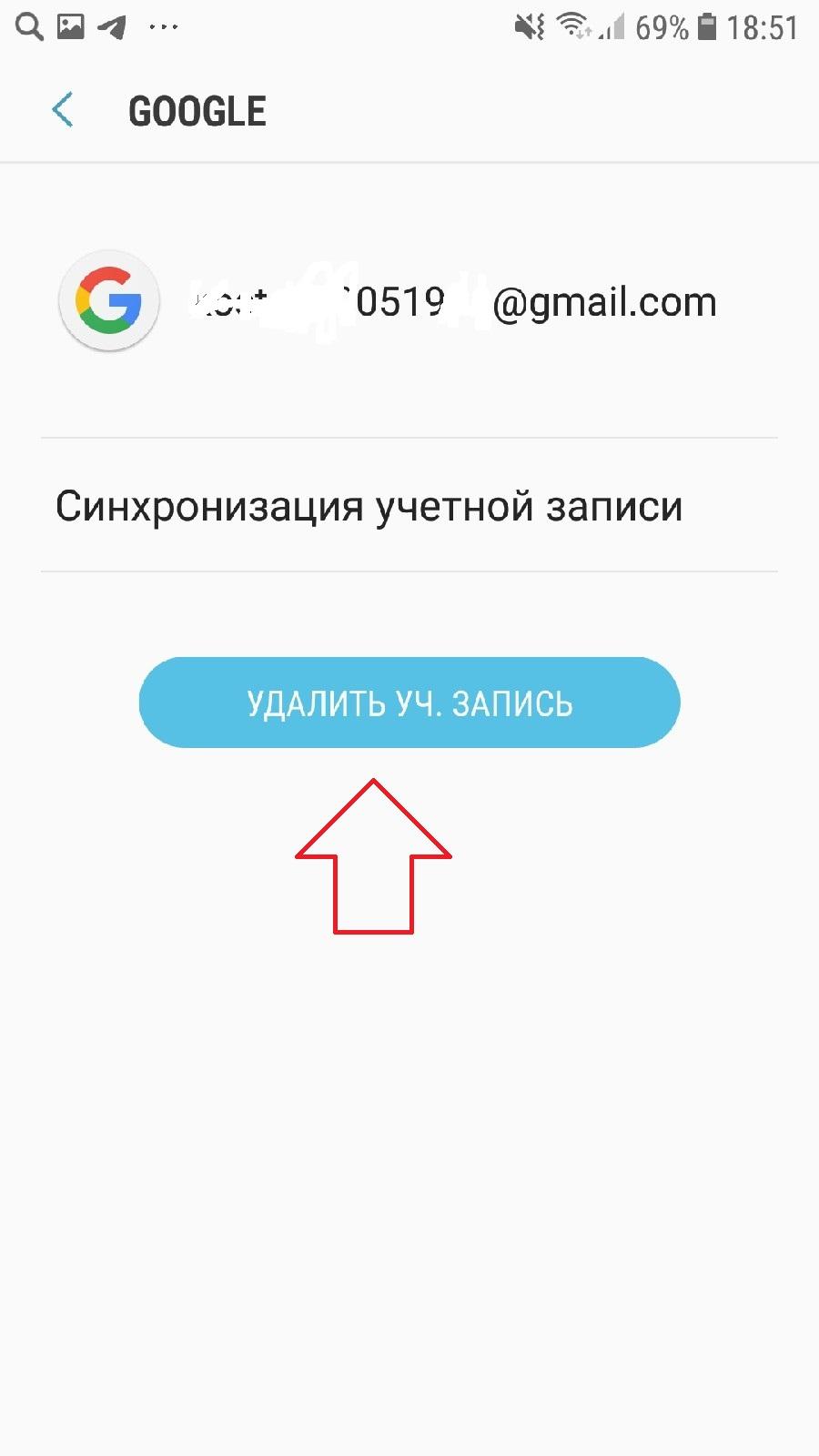 Сервисы-Google-Play-все-время-закрывается-в-Samsung-что-делать-3.jpg