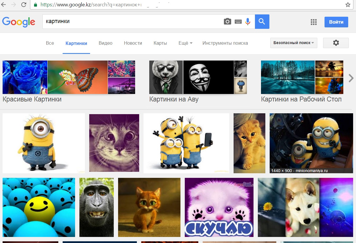 sposob-otklyucheniya-kartinok-v-google-chrome3.jpg