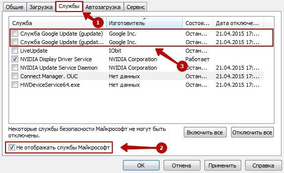 sposob-otklyucheniya-kartinok-v-google-chrome.jpg