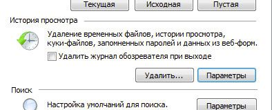 ochistit-istintexpl-4-394x159.jpg
