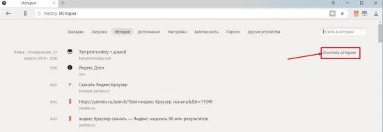 tormozit-yanbr-4-550x190.jpg