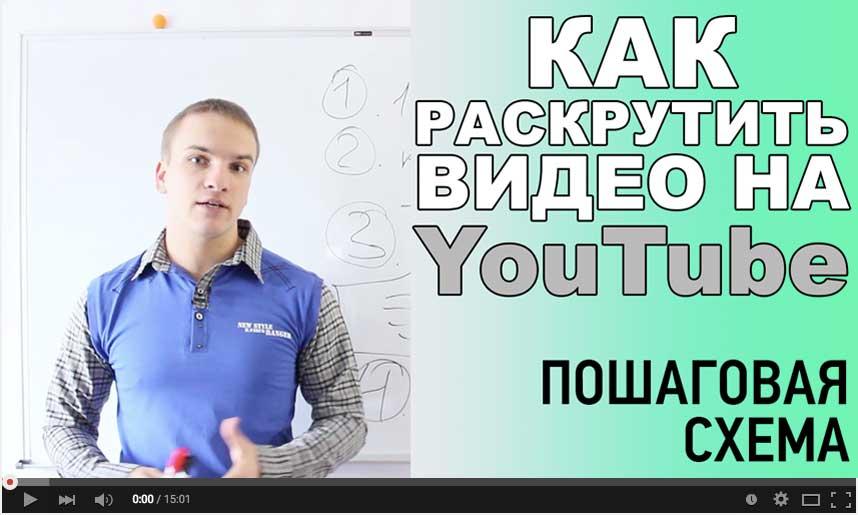znachek_video_na_youtube.jpg