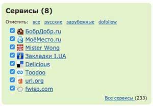 socialnie_zakladki.jpg