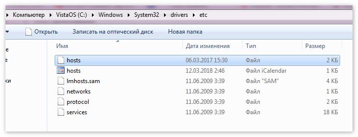 fajl-hosts.png