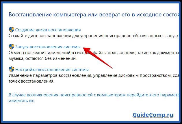 19-06-vosstanovit-zakrytye-vkladki-i-udalyonnye-zakladki-v-yandex-brauzere-15.png