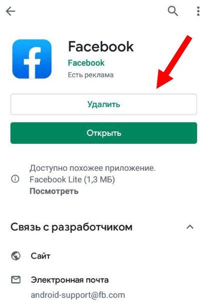 ydalit-facebooks-android-2.jpg