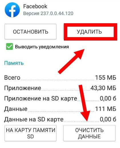 ydalit-facebooks-android-5.jpg