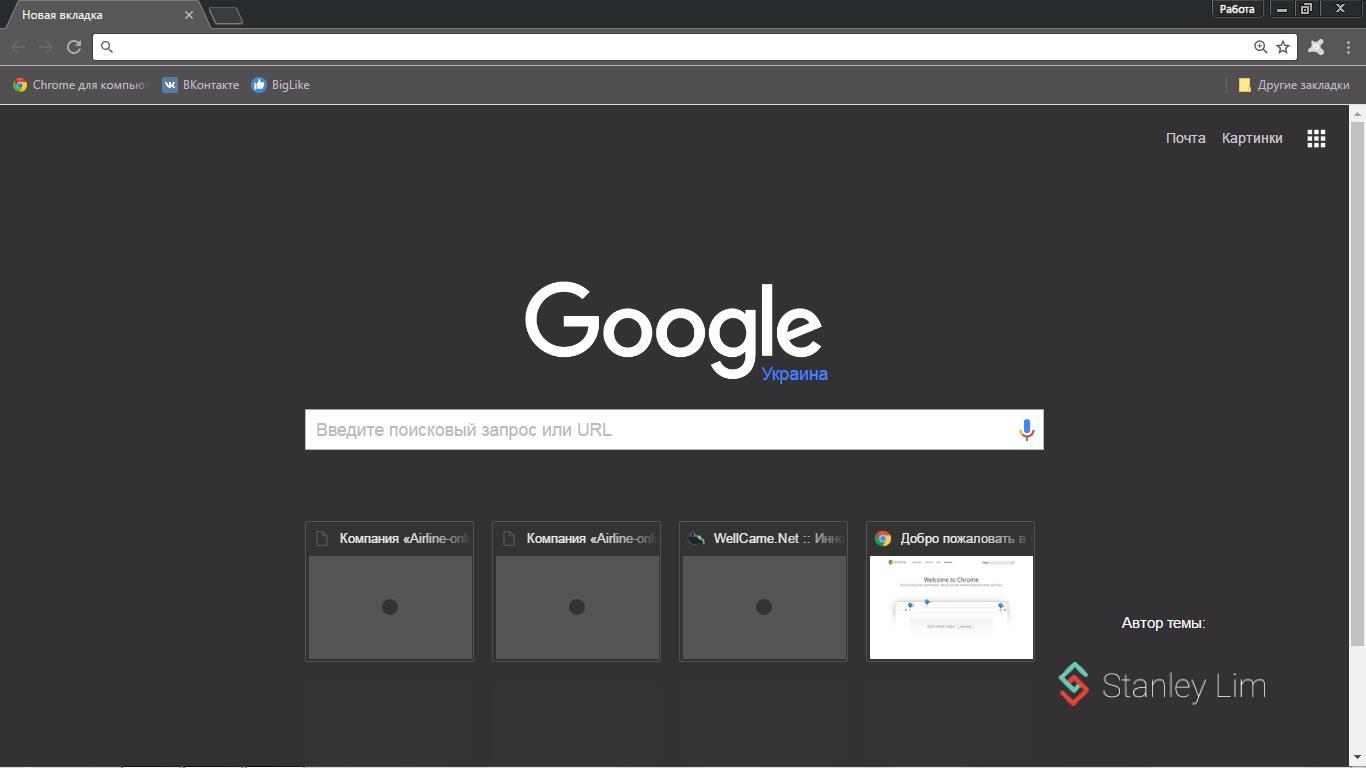 kopirovanie-zakladok-v-google-chrome-dlya-android-5.jpg