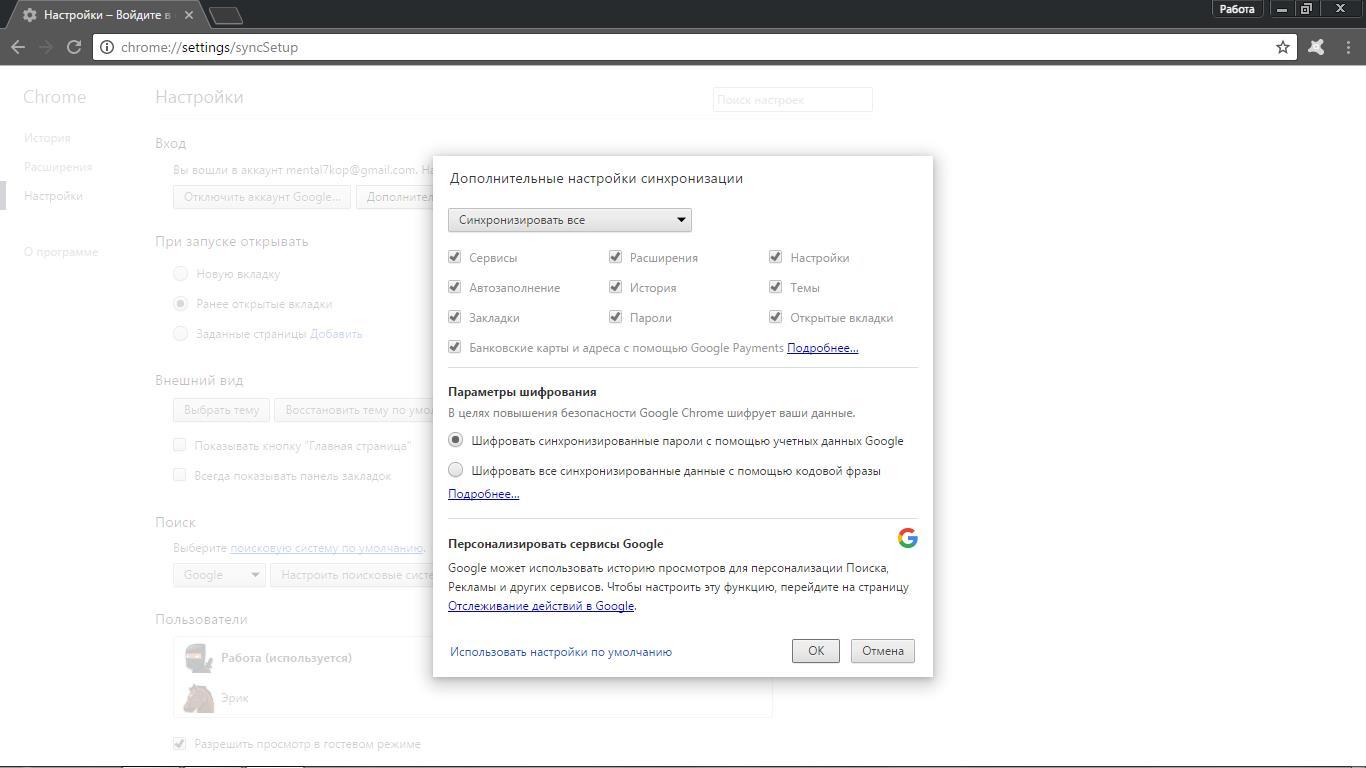 kopirovanie-zakladok-v-google-chrome-dlya-android-2.jpg