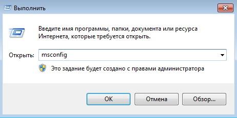 msconfig.jpg