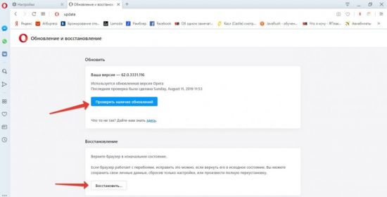 sertifikat-sernepopubr-2-550x280.jpg