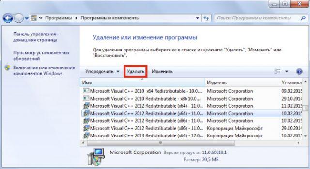 nesapuskaetsya-yanbr-8-640x348.jpg