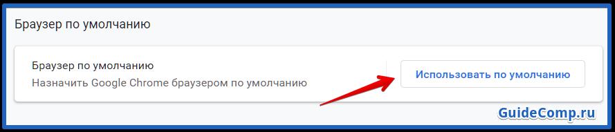 23-11-chto-luchshe-google-chrome-ili-yandex-browser-23.png