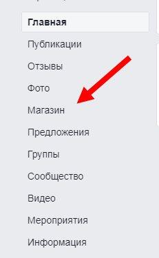kak-sozdat-kompaniu-facebook1.jpg