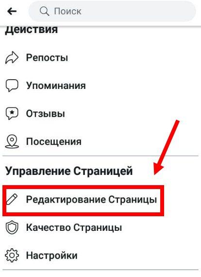 kak-sozdat-kompaniu-facebook9.jpg