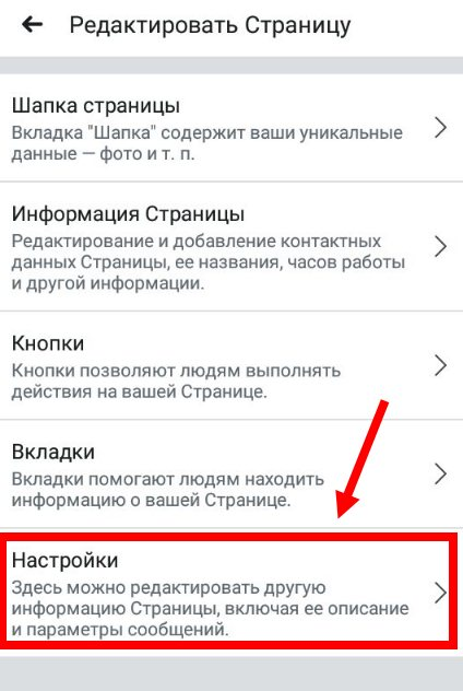 kak-sozdat-kompaniu-facebook12.jpg