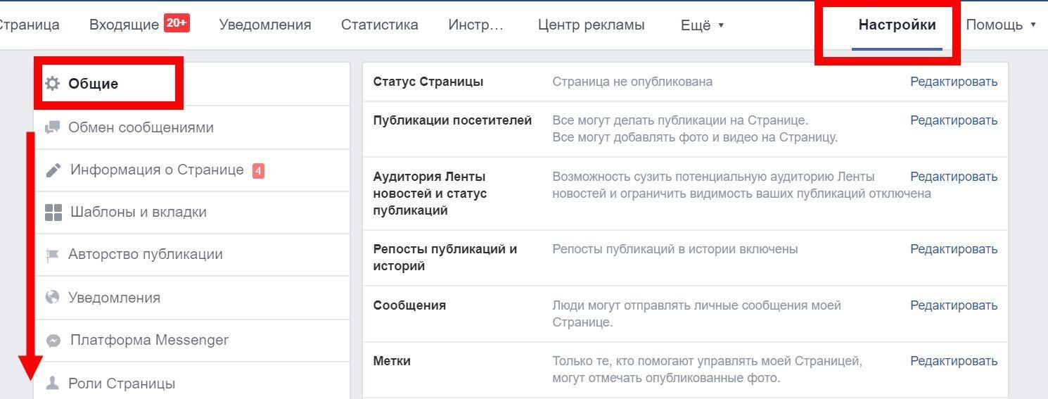 FB_ydalit-biznes-stranitsy4_result.jpg