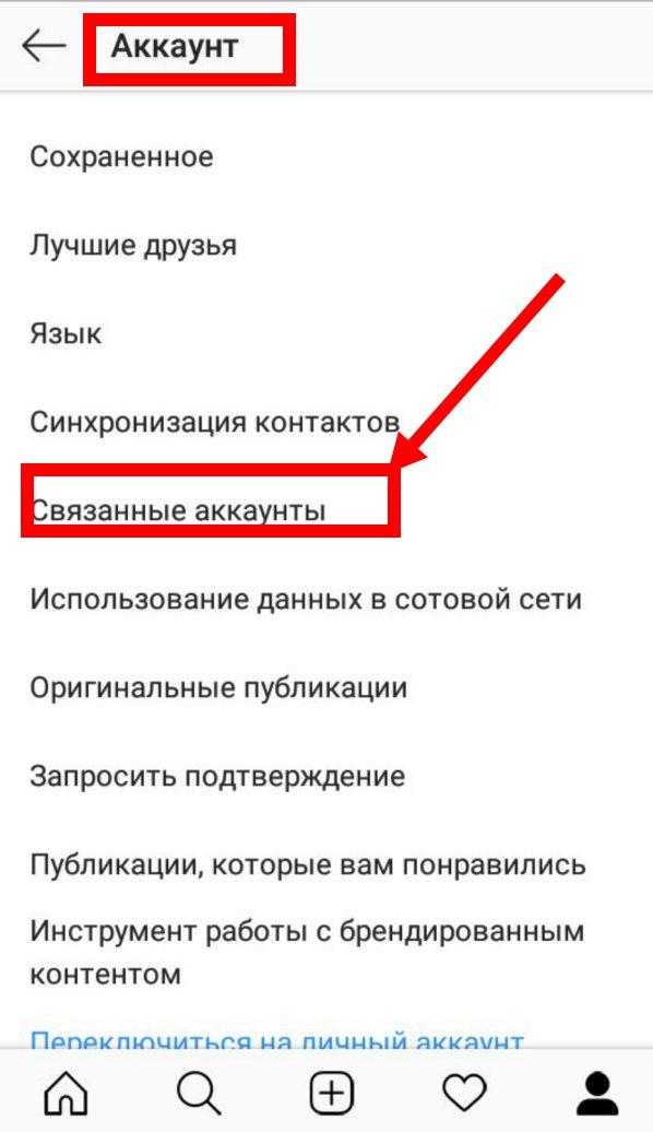FB_kak-ydalit-biznes-stranitsy14.jpg