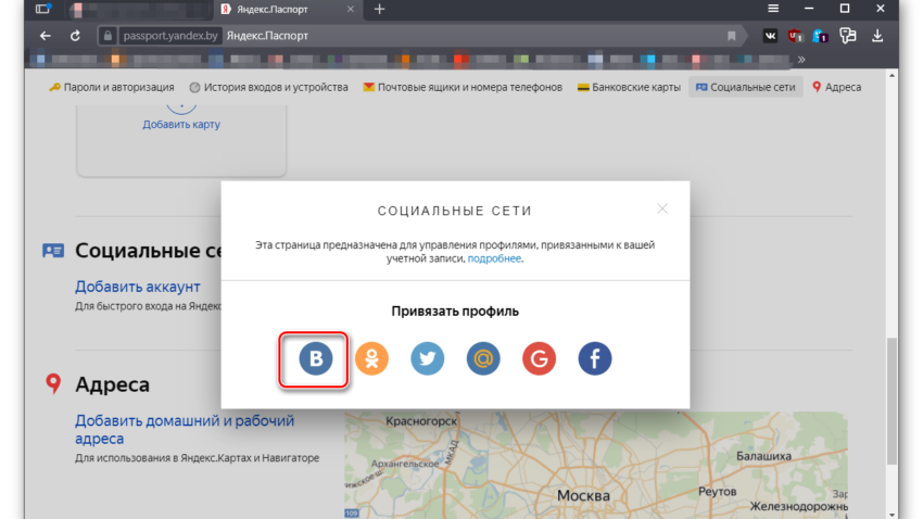 Vybor-profilya-dlya-privyazki-850x478.png