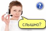 Menya-slyishno-au.png