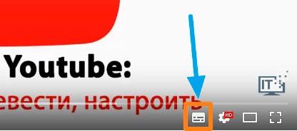 1-youtube-subtitles.jpg