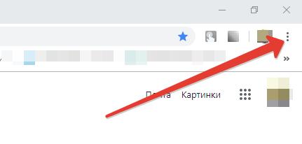 Perejti-v-nastrojki.png