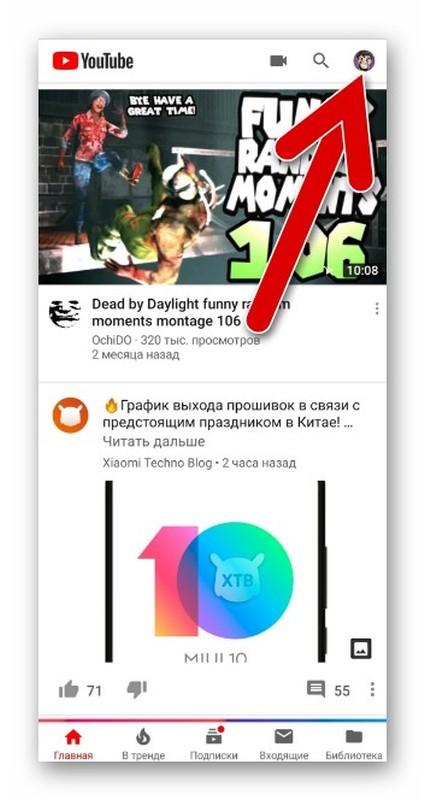 kak-dlya-chego-i-skolko-raz-mozno-izmenyat-nazvanie-kanala-youtube.jpg