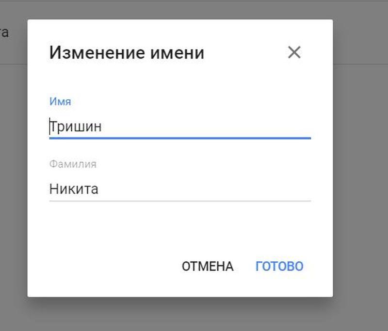 kak-dlya-chego-i-skolko-raz-mozno-menyat-imya-kanala.jpg