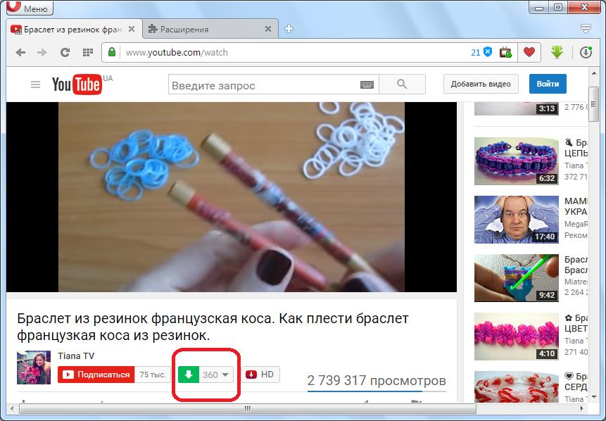 Start-zagruzki-video-rasshireniem-Savefrom.net-helper-dlya-Opera-s-YouTube.png