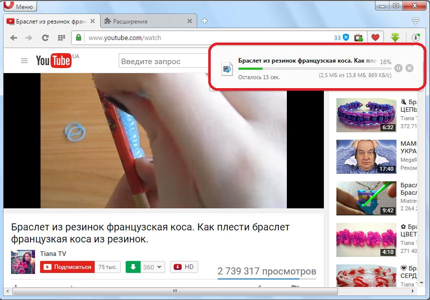 Zagruzka-video-rasshireniem-Savefrom.net-helper-dlya-Opera-s-YouTube.png