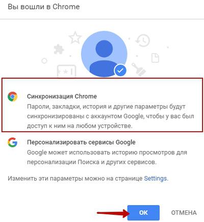 04_enter_google_chrome.jpg
