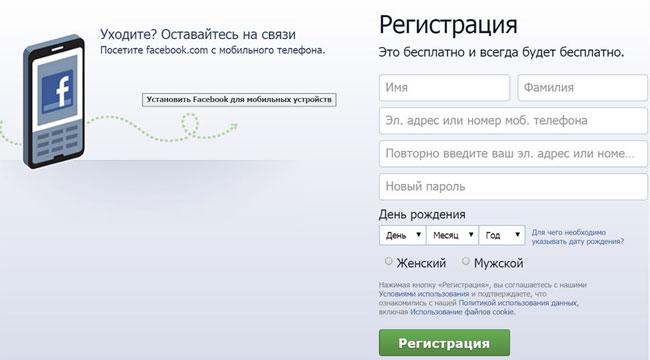 soz-akkaunt.jpg