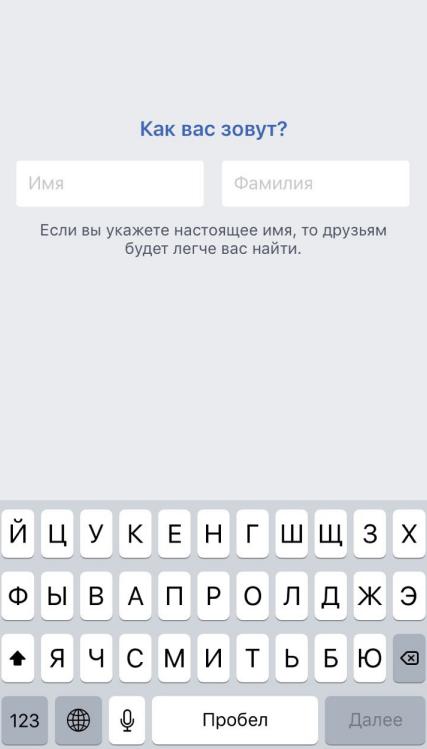 sozdat-noviy-akkaunt-1.png