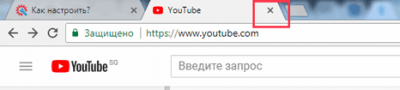 1518180695_zakroyte-youtube.png